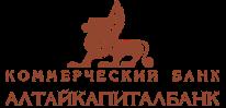 Алтайкапиталбанк – кредиты, ипотека, кредитные карты в Алтайском крае
